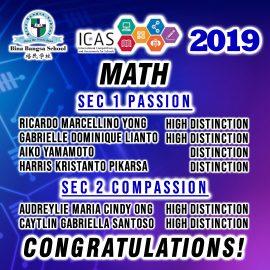 ICAS 2019 -- math 1