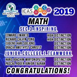 ICAS 2019 -- math 2